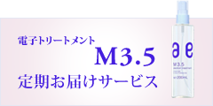 M3_03.png